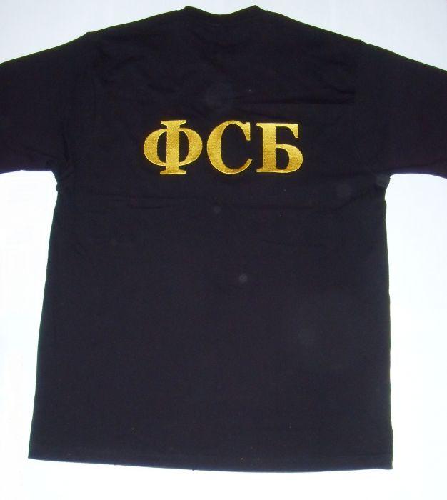 Футболки с надписями в Томске