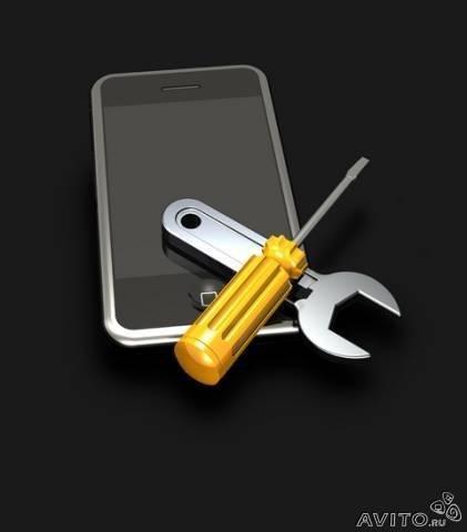 Ремонт сотовых телефонов томск частные объявления услуги аквапенный массаж частные объявления
